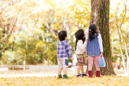 何が子どもにとって幸せか
